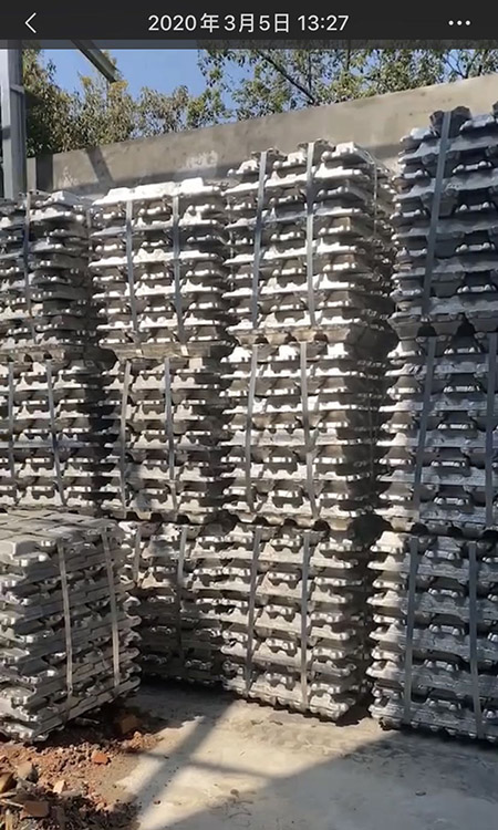【万博manbetx官网登录五金材料】2020年3月31日有色金属材料价格月通报(图)