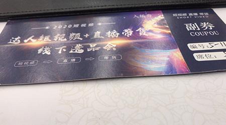 【万博manbetx官网登录生产厂家】参加京东京喜超级买手线下招商会拓展销路(图)