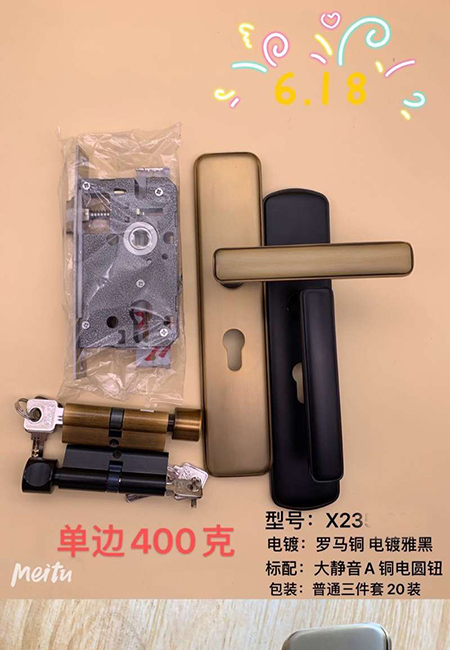 """【万博manbetx官网登录厂家】""""618感恩节""""价格促销活动详情汇总(图)!"""
