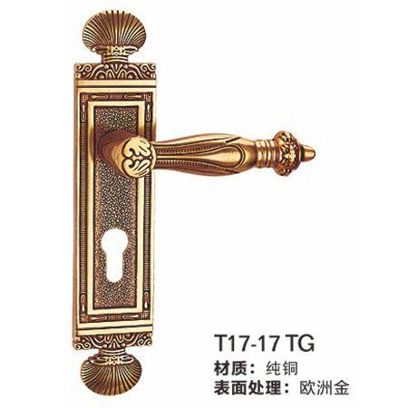 T17-17TG纯铜锁 高档室内万博manbetx官网登录 锁具批发 万博manbetx官网登录厂家
