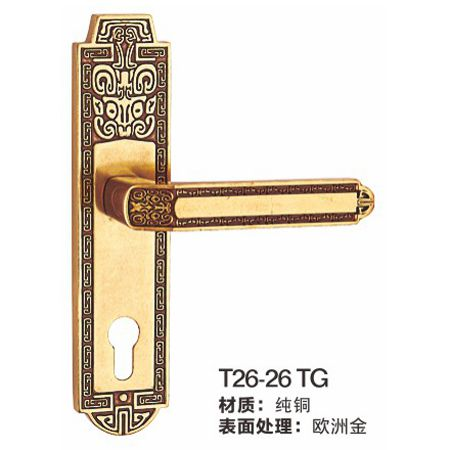 T26-26TG纯铜锁 高档室内万博manbetx官网登录 锁具批发 万博manbetx官网登录厂家